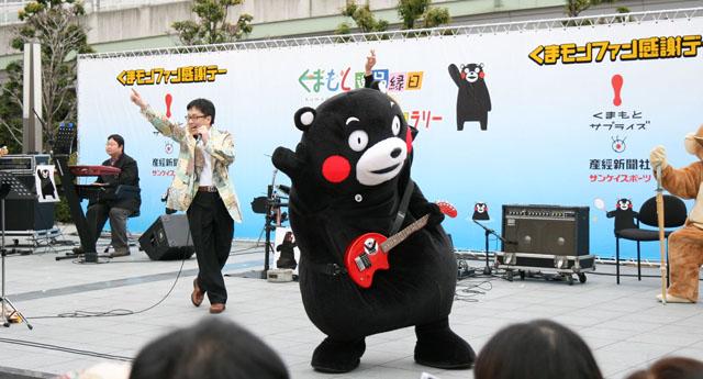 くまモンギター03
