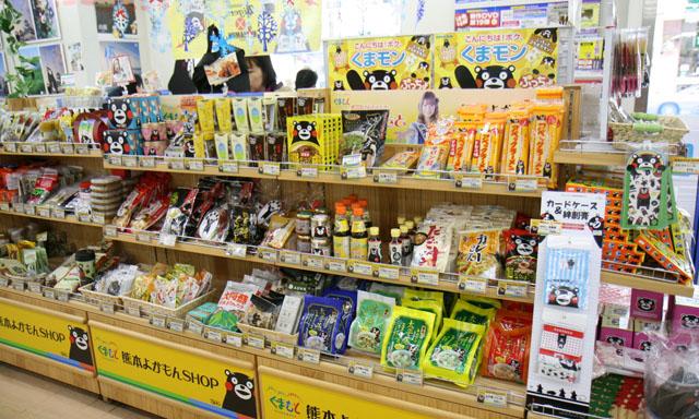 くまモン食べ物コーナー