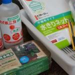 野菜の水耕栽培に使う便利な道具を100円均一のものを中心にご紹介!