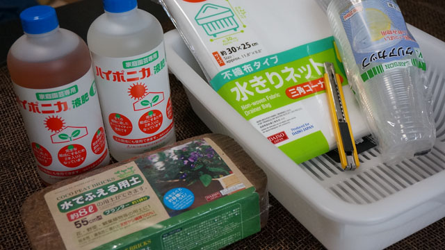 野菜の水耕栽培で使った便利な道具を100円均一のものを中心にご紹介!