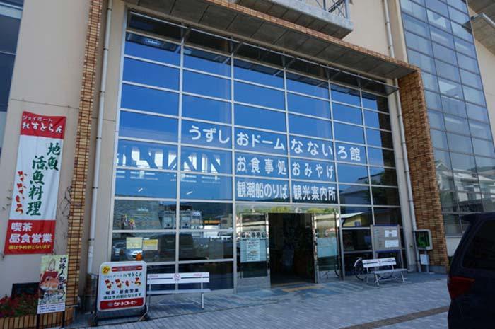 DSC08332道の駅