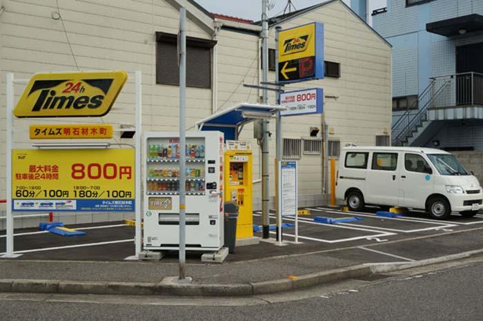 DSC08401安くてお得な駐車場