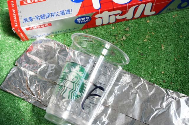 DSC00824スタバのカップを再利用