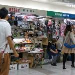 大阪でくまモングッツの販売店を発見!