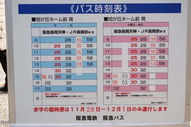 DSC04256koumyouji