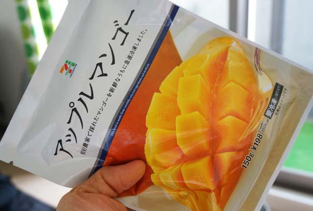 DSC05184healthyfood