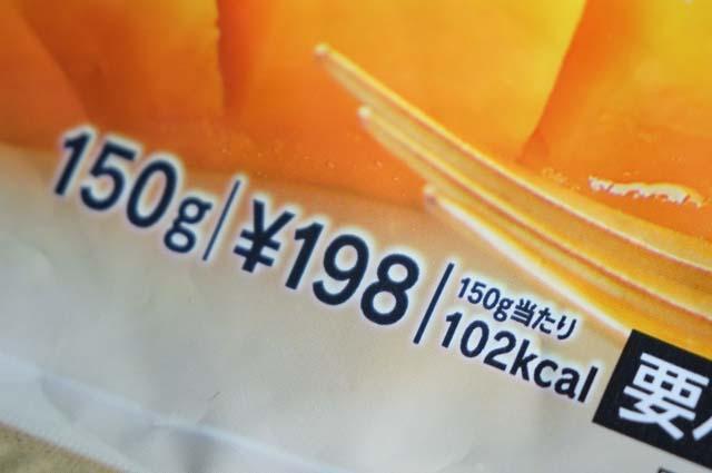 DSC05187healthyfood