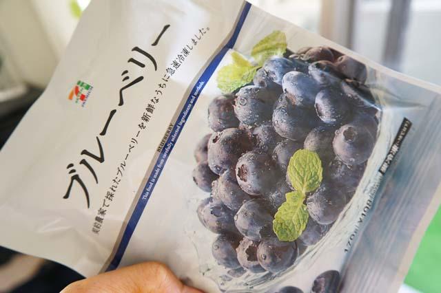DSC05201healthyfood
