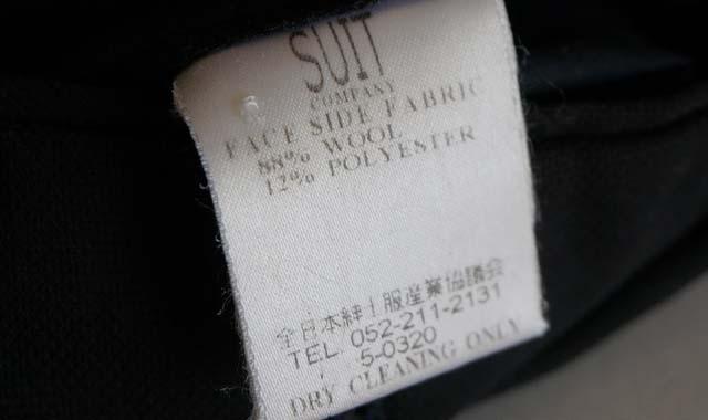 DSC05291wash-summer-suit