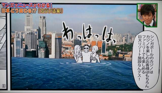 DSC05548fujiTV
