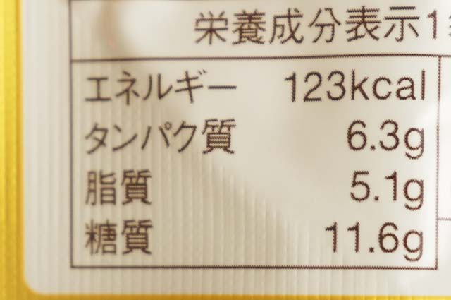 DSC05587healthyfood
