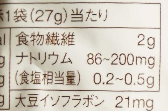 DSC05590healthyfood
