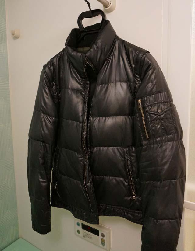 DSC05711 wash down jacket