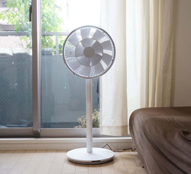 バルミューダのDCモーター扇風機 GreenFanをレビュー!
