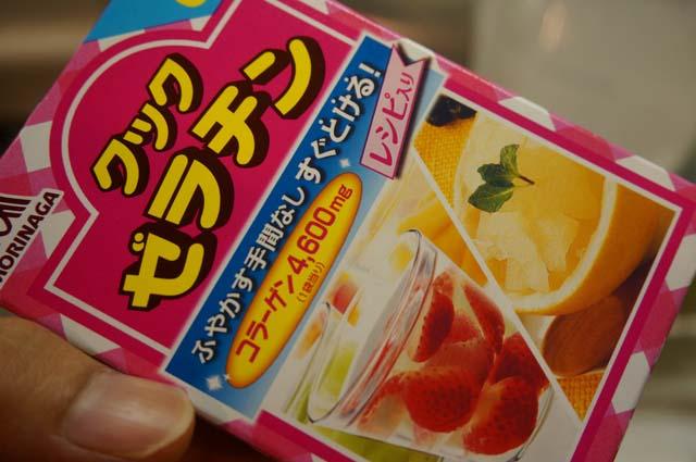 tea-jelly1432