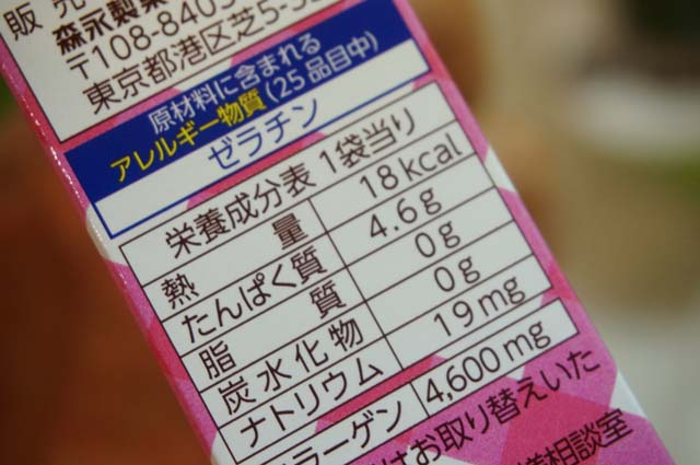 tea-jelly1434