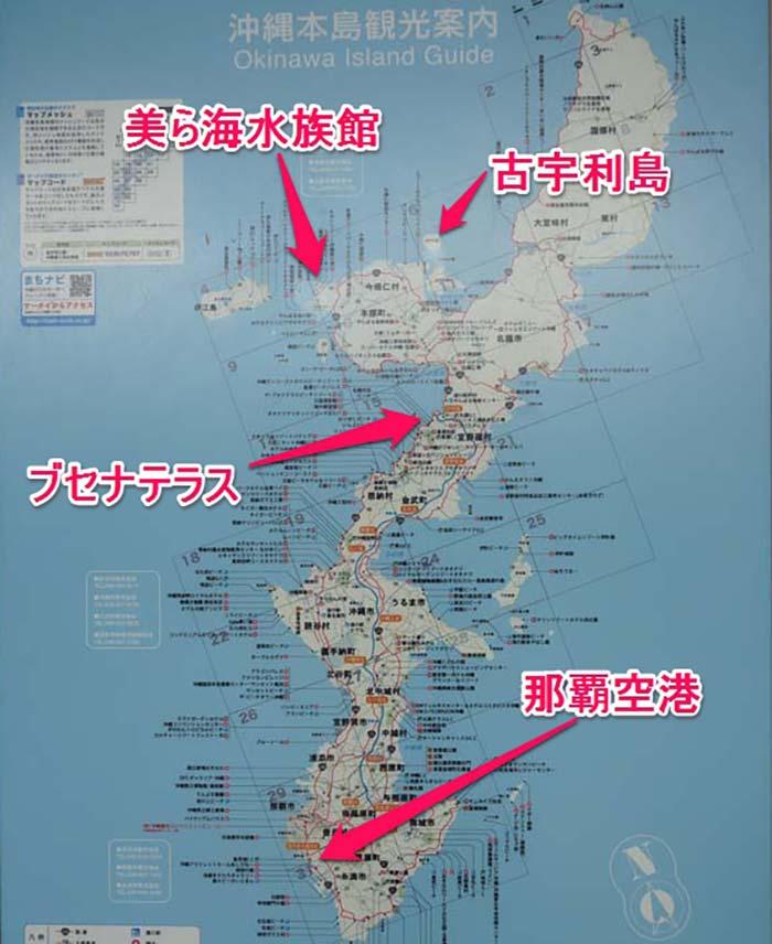travel-okinawa-bike1day1234