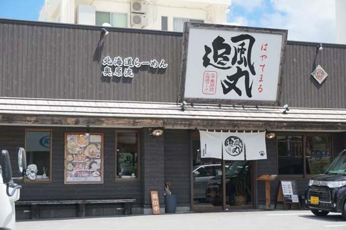 travel-okinawa-bike1day2798