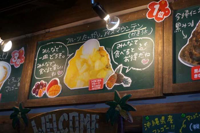 travel-okinawa-bike1day2845