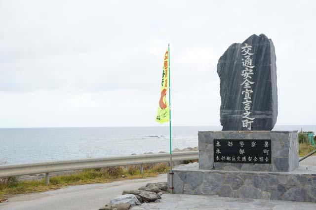 travel-okinawa-bike2day3329
