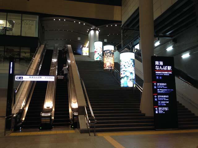 travel-okinawa-keitai45