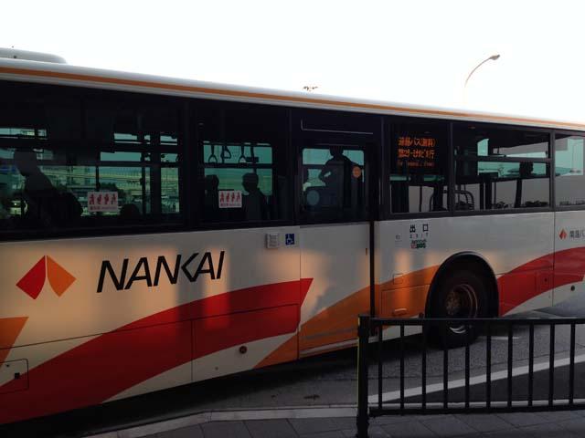 travel-okinawa-keitai48