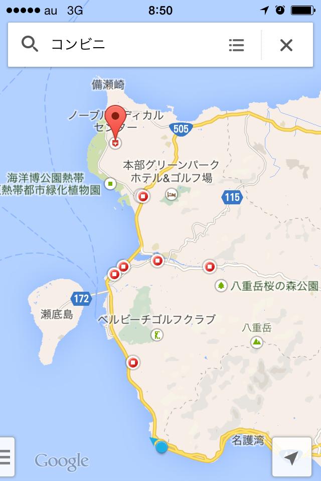 travel-okinawa-keitai66