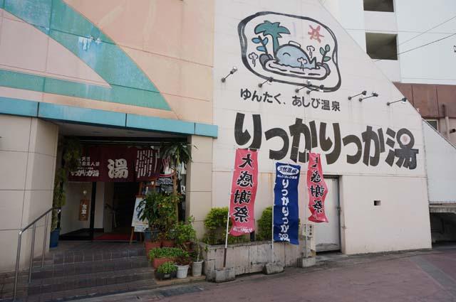 travel-okinawa-kokusaistreet3597