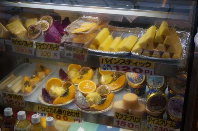 travel-okinawa-kokusaistreet3617