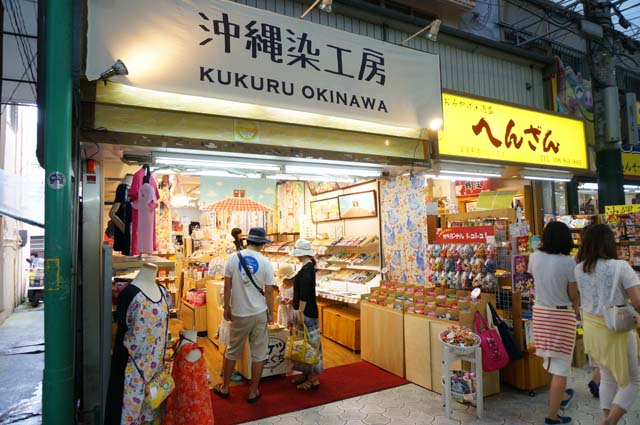 travel-okinawa-kokusaistreet3648