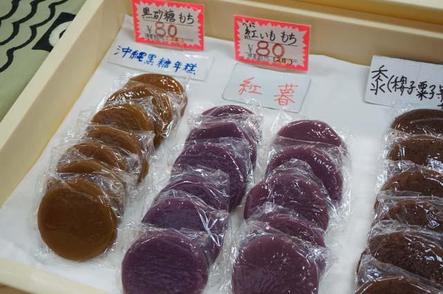 travel-okinawa-kokusaistreet3650