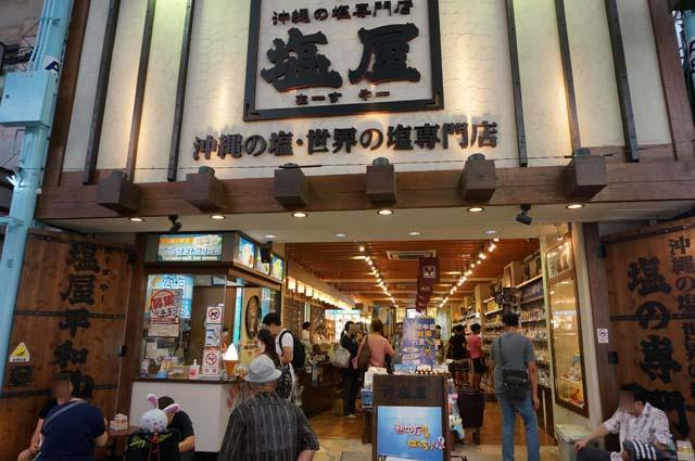 travel-okinawa-kokusaistreet3677