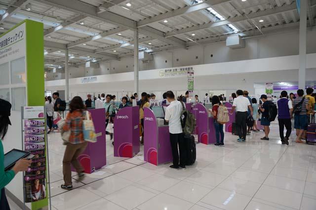 travel-okinawa-perch2716