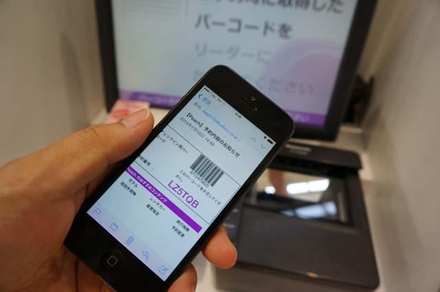 印刷不要?ピーチのバーコードはスマホや携帯でチェックインできるの?