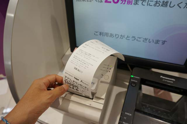 travel-okinawa-perch2722