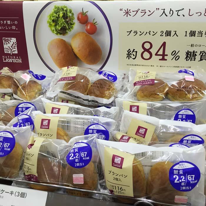 healthyfood-conveni043