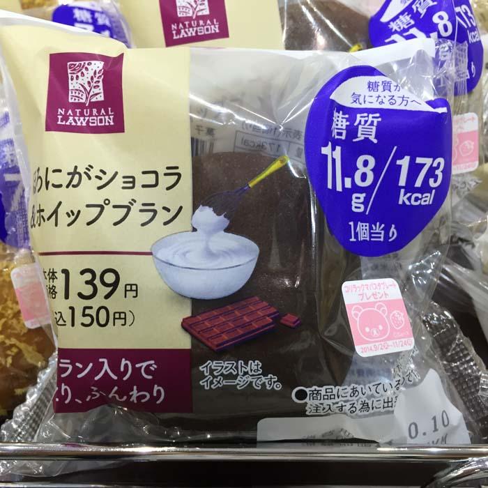 healthyfood-conveni046