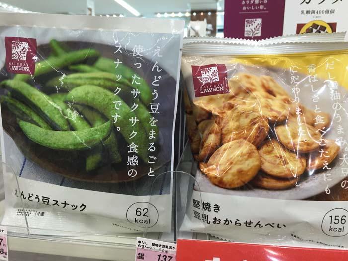 healthyfood-conveni047