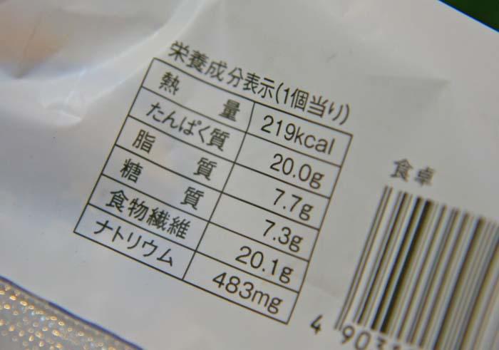 healthyfood-conveni080