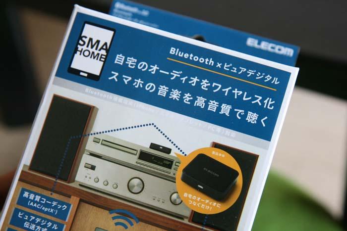 wireress-speaker02