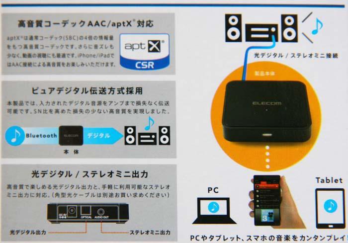wireress-speaker41