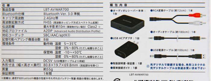 wireress-speaker42