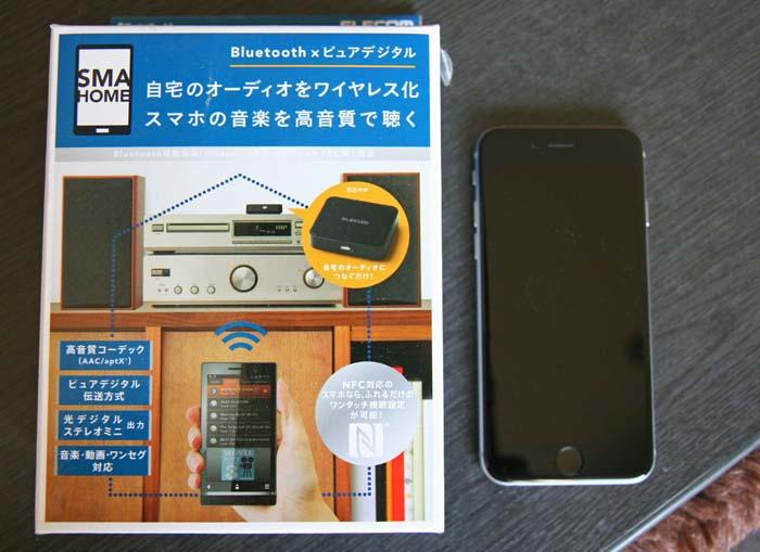wireress-speaker43