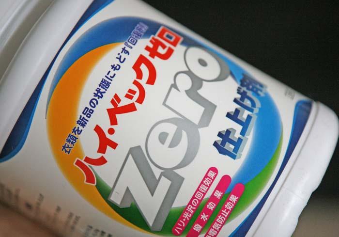 wash-tie-siminuki39