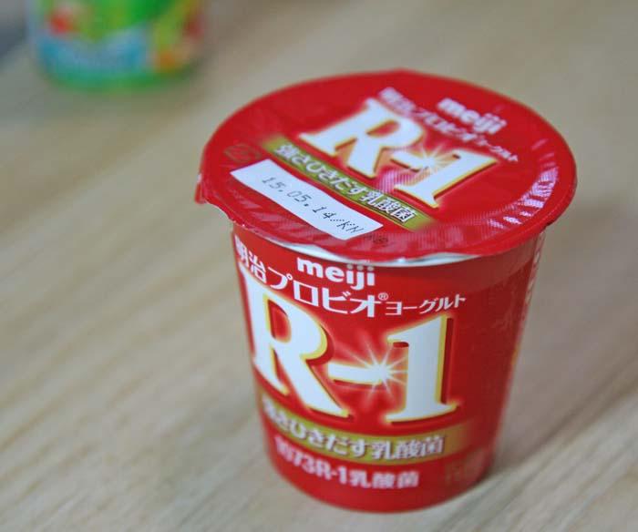 yogurt-factory06