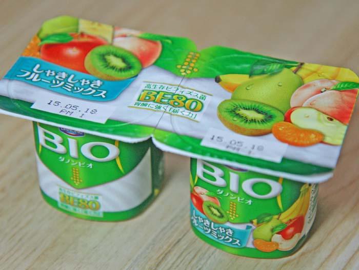 yogurt-factory07