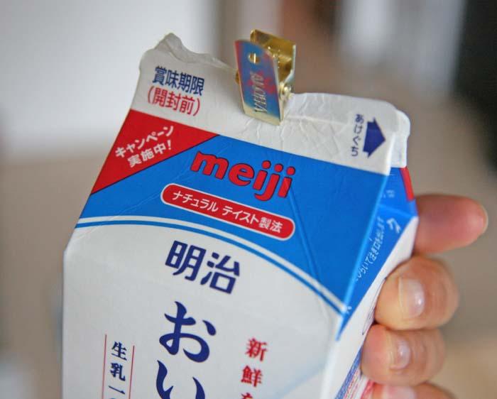 yogurt-factory21