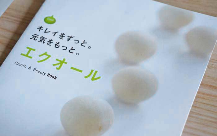 soy-check-epuol25
