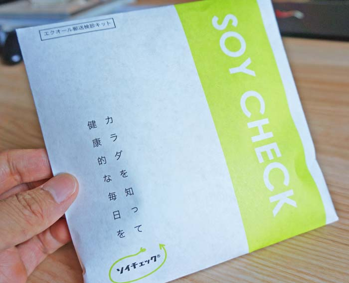 soy-check-equol126