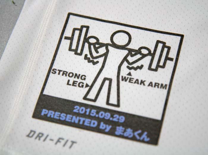 surprise-original-tshirt39